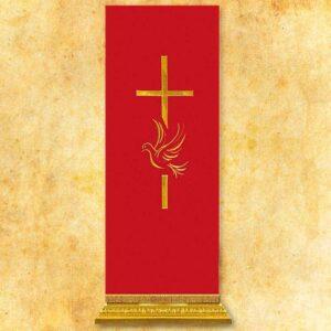 "Lektorium haftowane ""Duch Święty"""