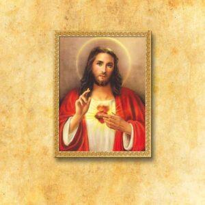 "Obraz na tkaninie ""Serce Jezusa"""