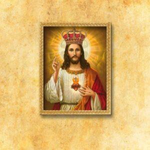 """Obraz na tkaninie """"Chrystus Król"""""""