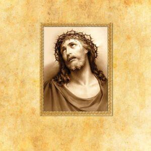 """Obraz na tkaninie """"Jezus Cierpiący"""""""