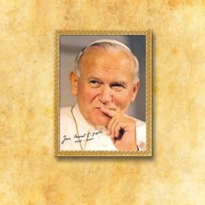 "Picture on the fabric ""St. John Paul II """