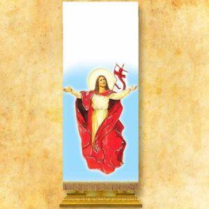 Lektorium fotograficzne Jezus Zmartwychwstały