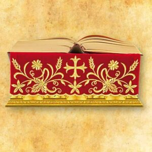 """Nakrycie na pulpit z pluszu """"Krzyż"""""""