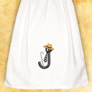 """Ręcznik haftowany dla Panów """"J"""""""