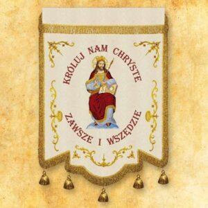 Chorągiew haftowana z wizerunkiem Jezus Chrystus